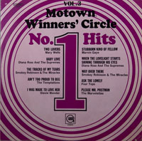 MOTOWN WINNERS CIRCLE  -  NO 1 HITS VOL. 3 - july - 1969