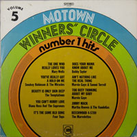 MOTOWN WINNERS CIRCLE  -  NO 1 HITS VOL. 5 - march - 1970